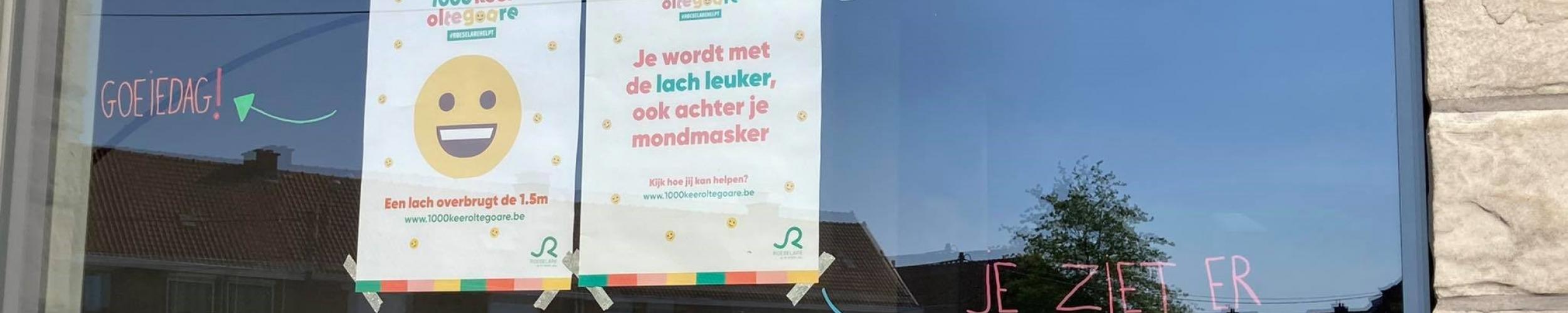 Motiverende affiches